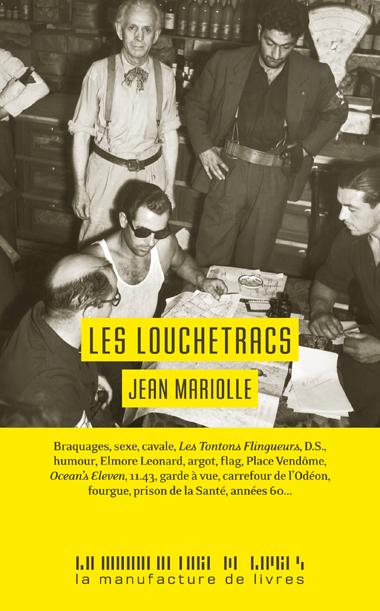 078_Les-louchetracs_BAT