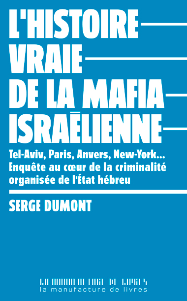 089_Mafia-israelienne